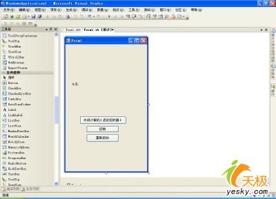 定时关机程序 - JonRao - JonRao的博客